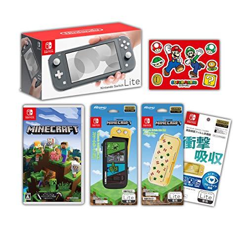 【Amazon.co.jp限定】<ニンテンドースイッチ ホリデーセット>Minecraft (マインクラフト)+Nintendo Switch Lite グレー+アクセサリーセット+おまけ付き