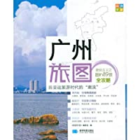 Tourist Map of Hangzhou (Chinese Edition)