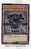 ブラック・マジシャン・ガール【ホログラフィックレア仕様】遊戯王(Yu-gi-oh!):Yu-Gi-Oh! World Championship 2017 来場記念カード 遊戯王