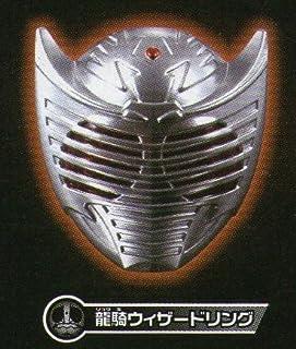 ウィザードリング 05 ガチャ 400円版 龍騎ウィザードリング