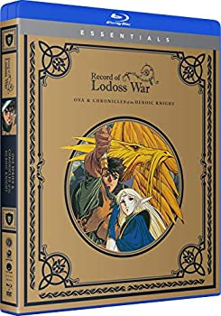 Record of Lodoss War  OVA & Chronicles of the Heroic Knight - The Complete Series [Blu-ray]