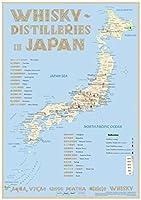 Whisky Distilleries Japan - Tasting Map 24x34cm: The Whiskylandscape in Overview - Massstab 1 : 4.000.000