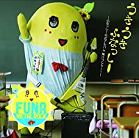 UKI UKI FUNASSYI -FUNASSYI OFFICIAL ALBUM NASHIJIRU BUSYAAAA!-(+GOODS)(regular) by Funassyi (2014-12-17)