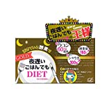 Yoru Osoi Late Night 30 Days Diet Gold Supplements from Japan by Shintani Enzyme