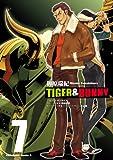 TIGER&BUNNY(7) (角川コミックス・エース)