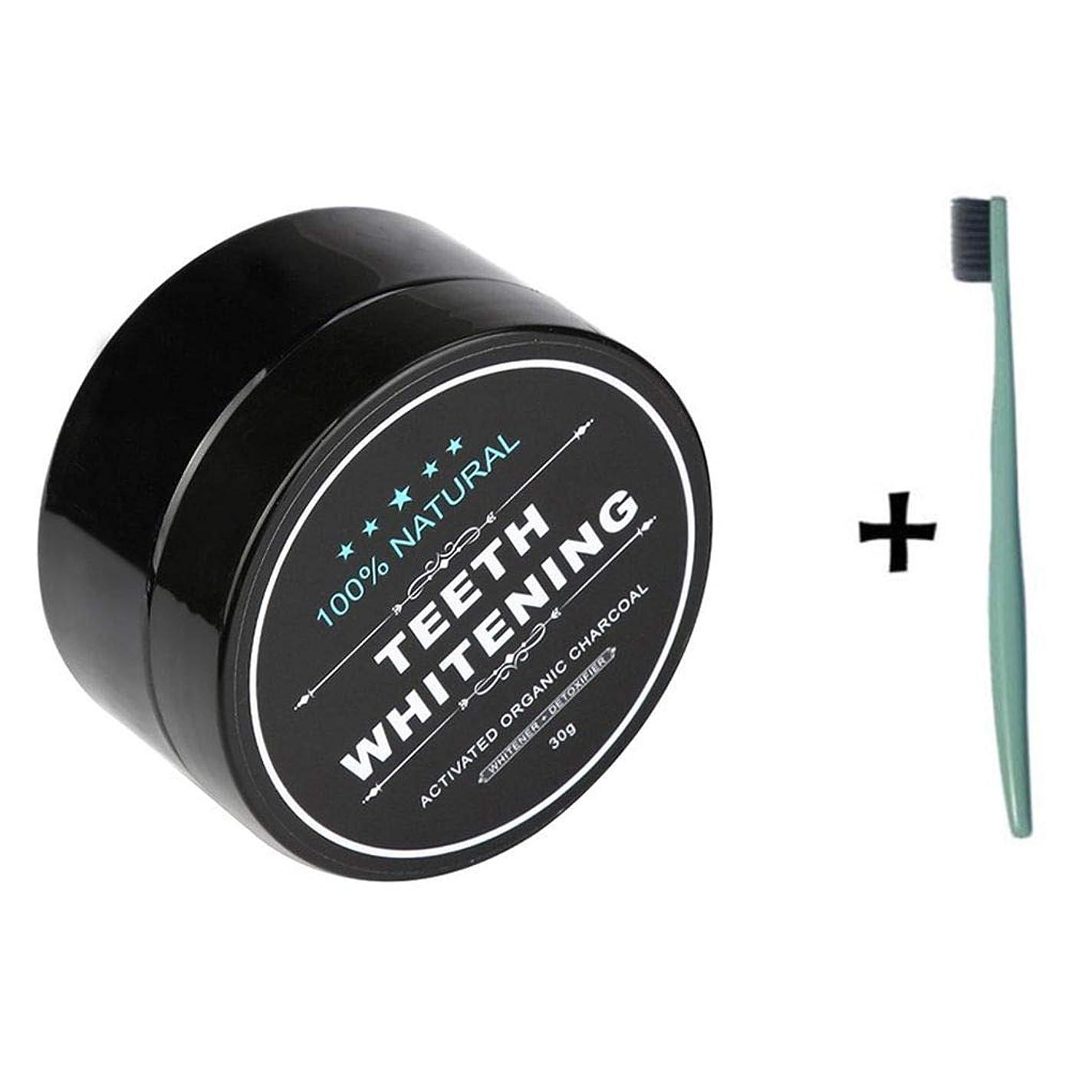 ロゴスマート半ばTopFires 歯磨きパウダー 竹炭歯ブラシ ホワイトニング 口腔衛生 ブラシ付け 30g