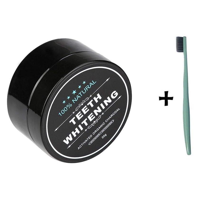 パントリースイッチ量でKOROWA 歯磨きパウダー 竹炭歯ブラシ ホワイトニング 口腔衛生 ブラシ付け 30g
