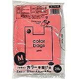 オルディ プラスプラス カラー手提げ袋 M ピンク(20枚入)