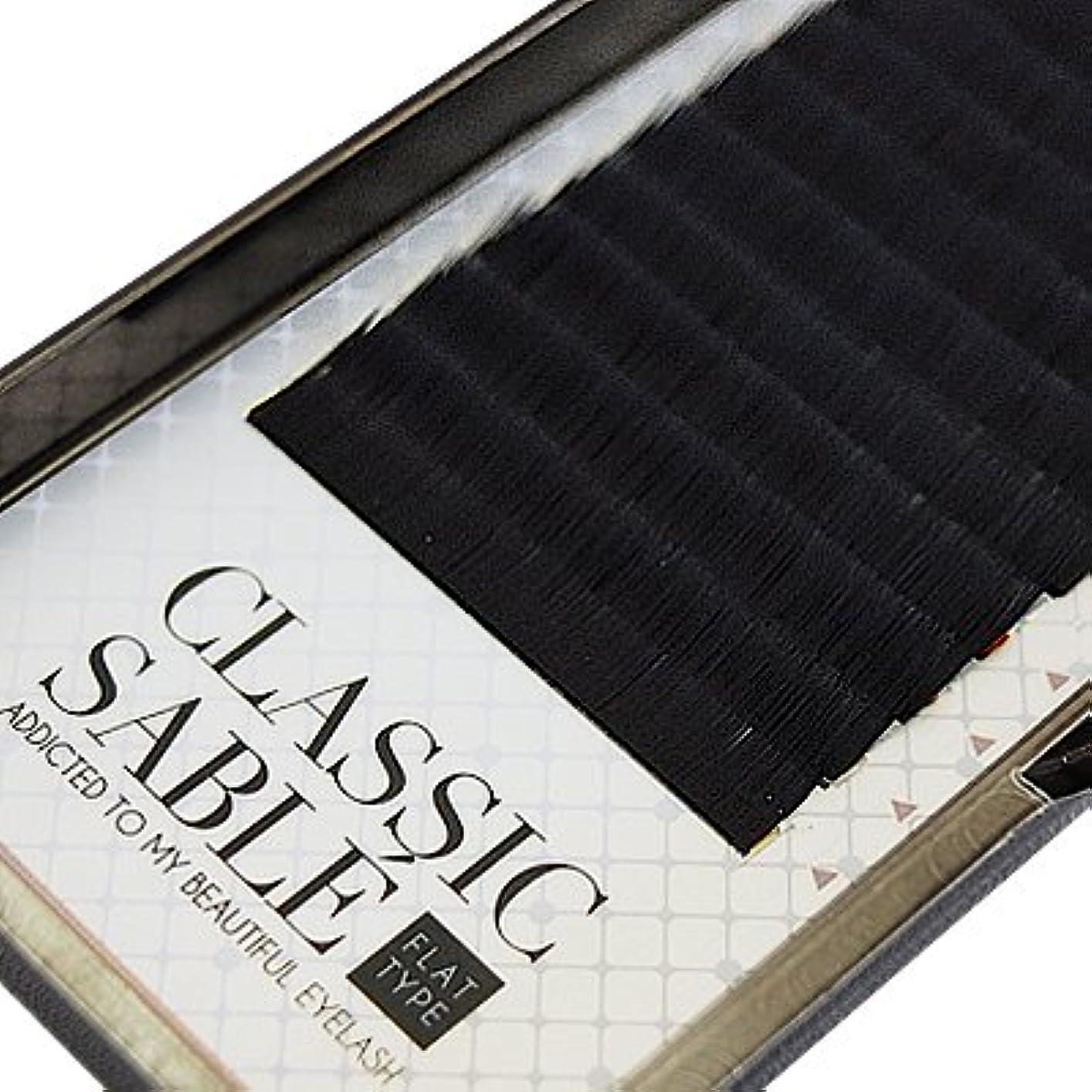 エステートミット家具【amass Bona】クラシックセーブル フラットタイプ Cカール 13mm×0.15mm