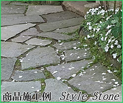 乱形石グレー石天然石石材自然石乱形石材石英岩クォーツサイトモーリーグレー1ケース束約0.5平米