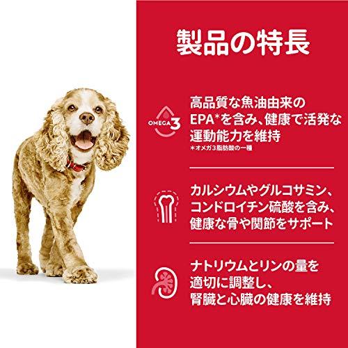 Hill's(ヒルズ)『サイエンス・ダイエットシニアアドバンスド小粒高齢犬用13歳以上』