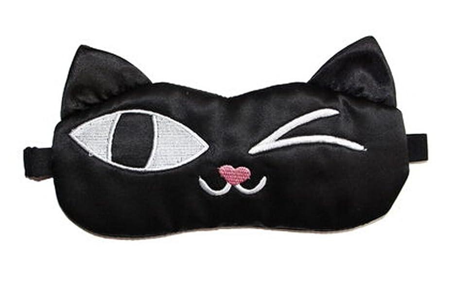 置換乱雑な微妙旅行と昼寝のためのかわいい黒猫ソフトシルクスリープアイマスク弾性アイシェード目隠し