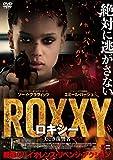 ロキシー 美しき復讐者[DVD]