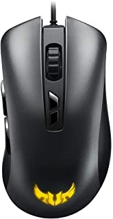 ASUS TUF Gaming M3 - Ratón Gaming ergonómico con conexión por Cable (Sensor de 7000 PPP, construcción Ligera, interruptore...
