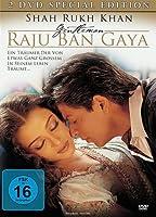 Raju Ban Gaya - Gentleman