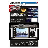 HAKUBA 液晶 保護 フィルム MarkIILEICA X-E専用 DGF2-LXE