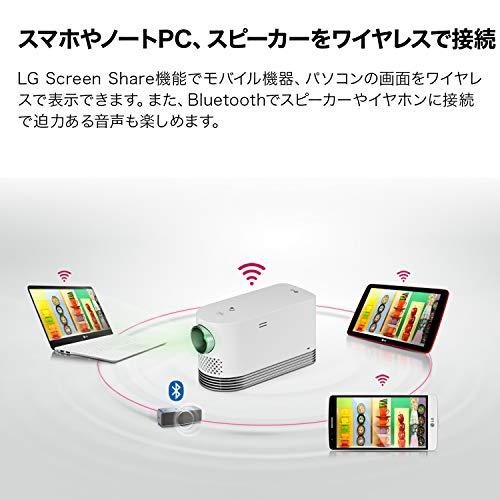 LGHF80LSレーザー光源プロジェクター(フルHD/2000lm/Bluetooth対応/2.1kg/寿命約20,000時間)