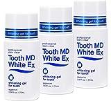トゥースMDホワイトEX 3個セット [歯のホワイトニング 歯磨き粉] 専用歯ブラシ付き ハミガキ ジェル