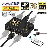 HDMI切替器 MVOWIZON 4Kx2K HDMI分配器/セレクター 5入力1出力 金メッキコネクタ搭載1080p/3D対応(メス→オス) 電源不要 Chromecast Stick/Xbox One ゲーム機/レコーダー パソコン PS3 Xbox 3D 液晶テレビなどの対応 (5入力1出力)