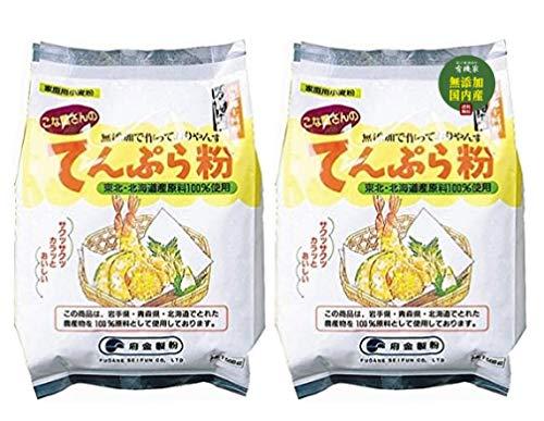 無添加 こな屋さんの てんぷら粉 500g×2個 ★ レターパック赤 ★ 国内産 原料100% ・ 天ぷらがカラッと揚がります。