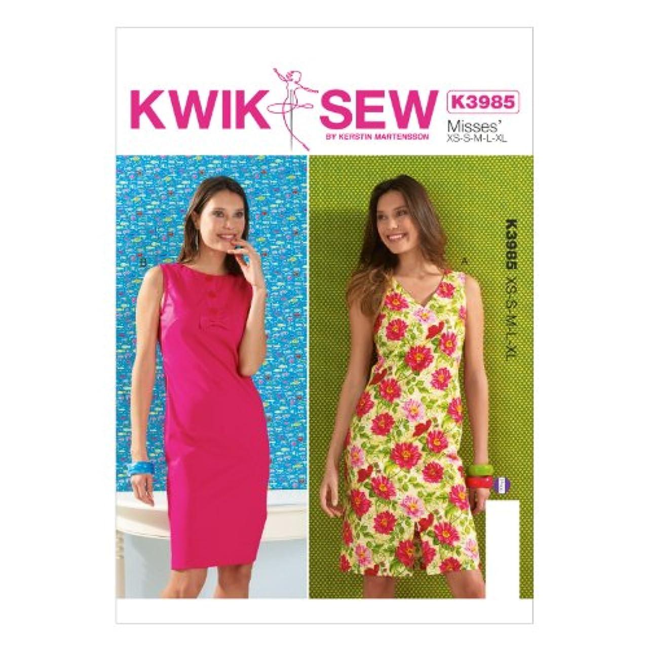 KWIK-SEW PATTERNS K3985OSZ Misses' Dress Sewing Template