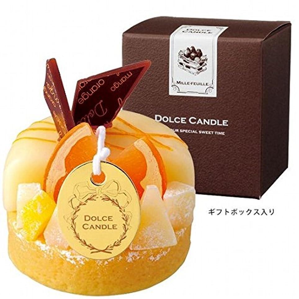 準拠オフ休日カメヤマキャンドル(kameyama candle) ドルチェキャンドル 「 マンゴーオレンジ 」