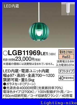 パナソニック ペンダントライト LGB11969LE1