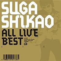 All Live Best by Shikao Suga (2007-10-03)