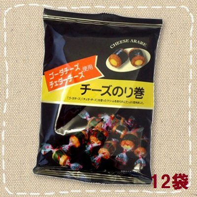 チーズのり巻 50g×12袋 個包装(ひねり)【きらら】