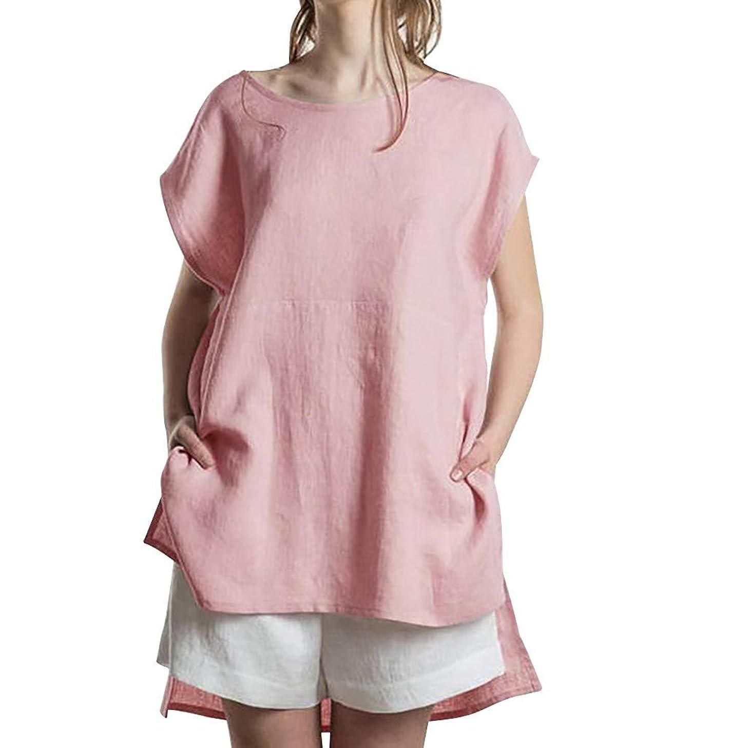 Botrong Womens Tops, Summer Casual Solid Color O Neck High Low Irregular Hem Short Sleeve Top