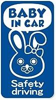 imoninn BABY in car ステッカー 【マグネットタイプ】 No.45 ウサギさん2 (青色)