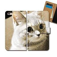 AQUOS sense4 plus SH-M16 ケース 手帳型 ねこ画像 手帳ケース スマホケース カバー 猫 ネコ ねこ 動物 アニマル E0293030115701