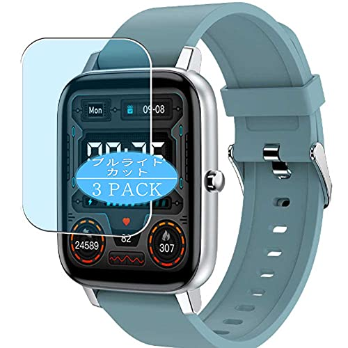 VacFun 3 Pezzi Anti Luce Blu Pellicola Protettiva, compatibile con Adhope H80 1.69' smartwatch Smart Watch (Non Vetro Temperato Protezioni Schermo Cover Custodia) Screen Protector