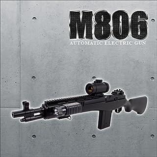 ダブルイーグル 高性能1/1スケールスナイパーライフル 電動ガン M14 フラッシュライト、スコープ搭載モデルM806エアガン