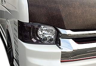 【LEGANCE】レガンス カラーインナーLOOKヘッドライトカバー スモーク 200系ハイエース4型用
