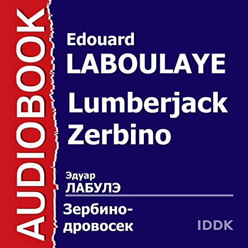 Lumberjack Zerbino [Russian Edition] cover art
