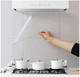 Amazon.es: protector pared antisalpicaduras cocina