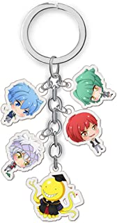 Bowinr Assassination Classroom Keychain, Japanese Anime Kawaii Keyring with 5 Pendants for Keys, Bags and Pencil Cases