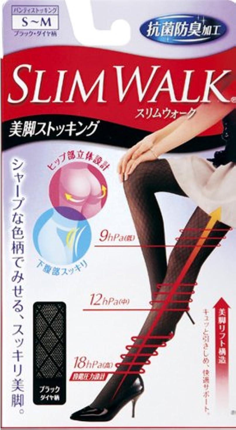示す方法写真を描くスリムウォーク 美脚ストッキング S-Mサイズ ブラックダイヤ柄(SLIM WALK,pantyhose, SM)