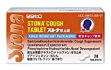 Stona Cough Tablet, 24 Count