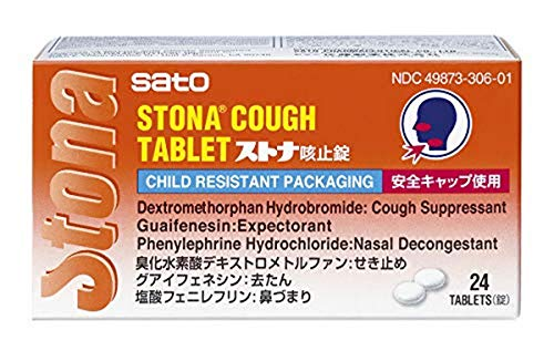 Stona Cough Tablet, 24Count
