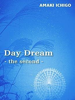 [雨樹 一期]のDay Dream - the second -