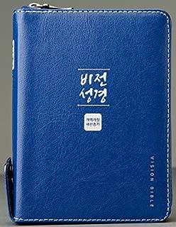 두란노 비전성경 특미니 w/ 새찬송가, 지퍼, 펄청색 | Korean Bible(Mini Size) w/ Hymn, Zippered, Pearl Blue, New Edition