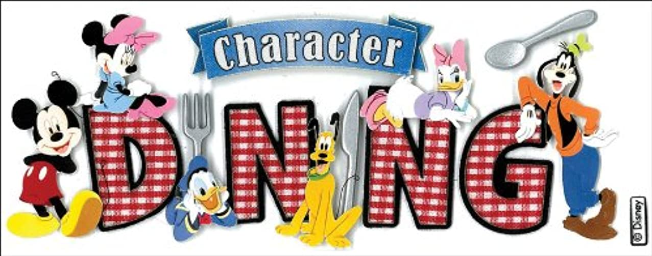 Disney Titlewave Stickers, Character Dining