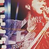 SOMEBODY'S NIGHT (LIVE! YES, E -EIKICHI YAZAWA CONCERT TOUR 1997-)
