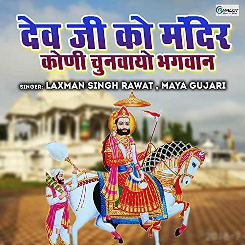 Laxman Singh Rawat & Maya Gujari