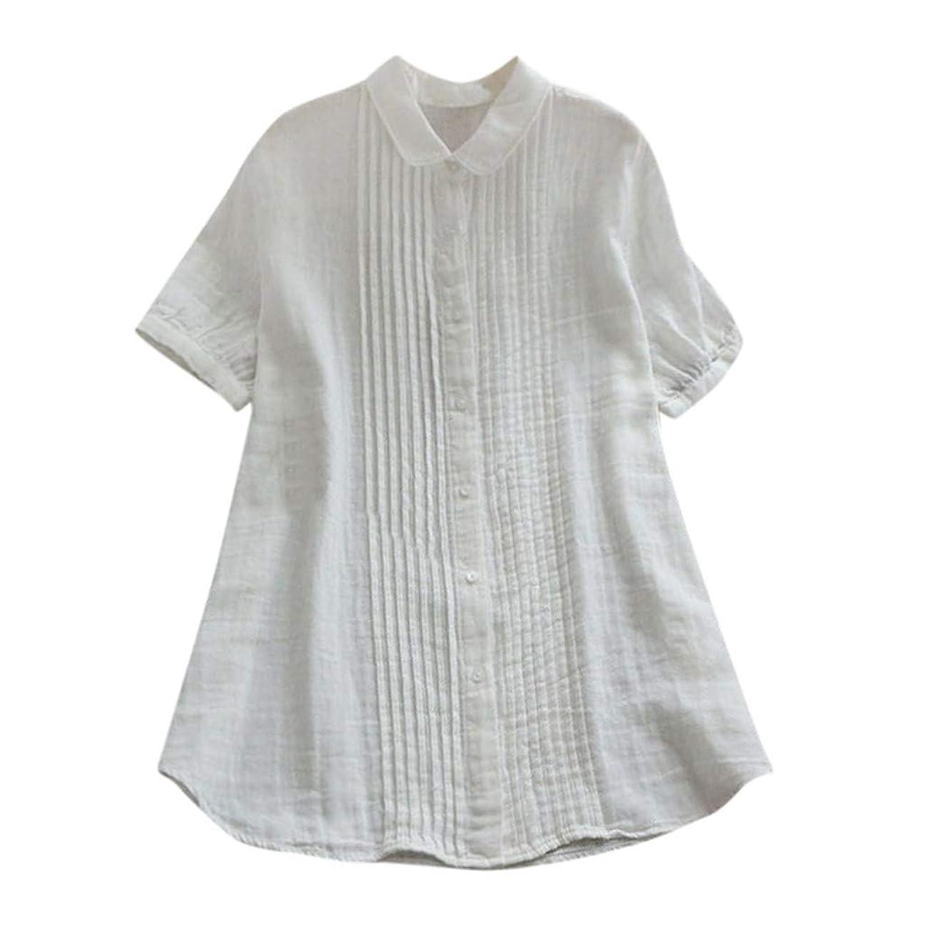 ヘルシーズームインするゲスト女性の半袖Tシャツ - ピーターパンカラー夏緩い無地カジュアルダウントップスブラウス (白, XL)