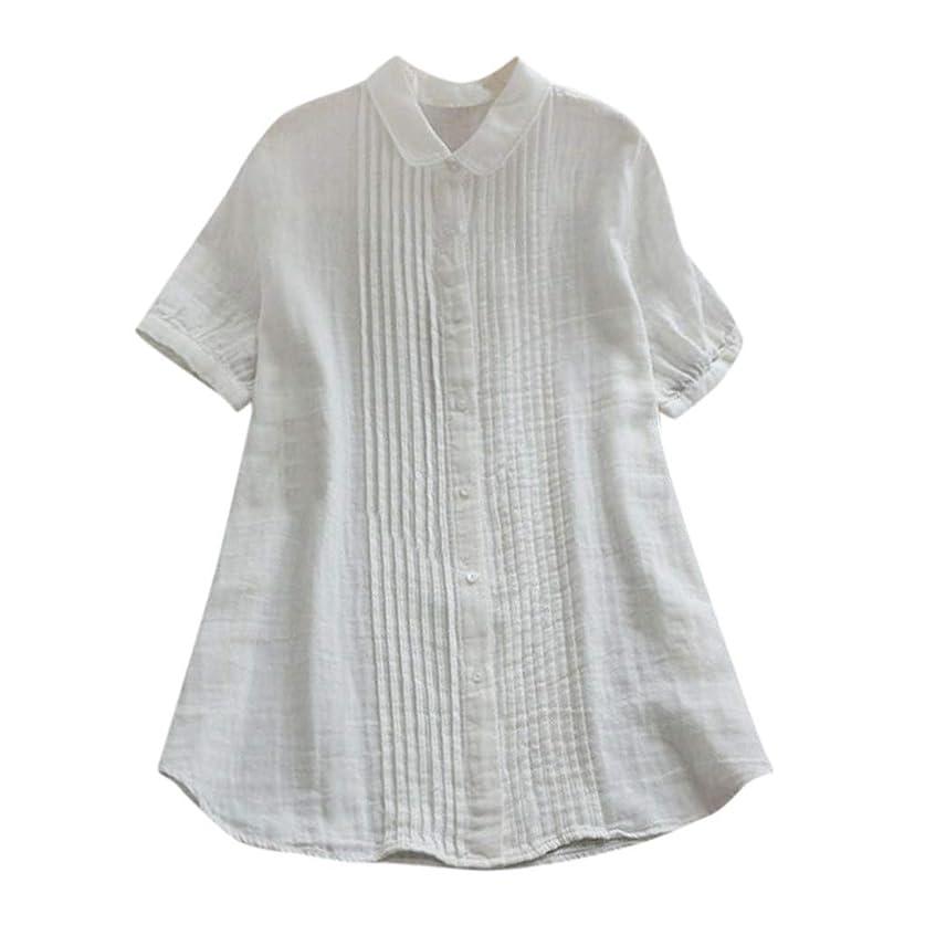 イヤホン距離考案する女性の半袖Tシャツ - ピーターパンカラー夏緩い無地カジュアルダウントップスブラウス (白, L)
