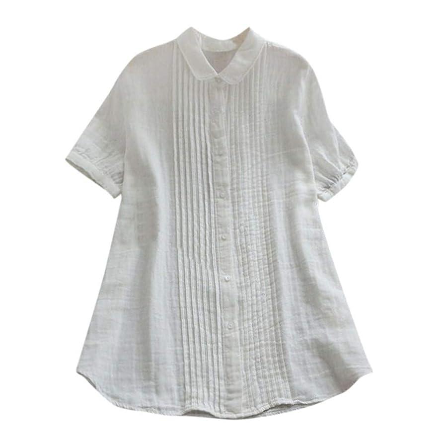 ブロンズ私達スペア女性の半袖Tシャツ - ピーターパンカラー夏緩い無地カジュアルダウントップスブラウス (白, L)