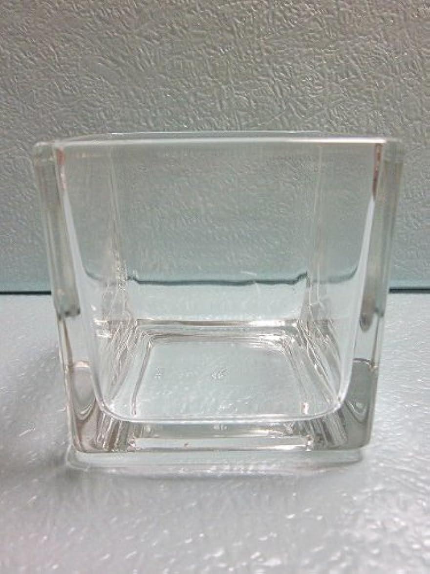 見捨てるにじみ出るストレスブロックガラス 7.7cm 小物入れ 硝子 ガラス
